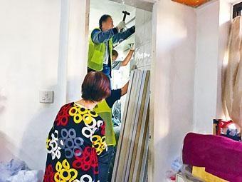 ■市建局今年中推出家居維修計畫,為基層家庭及長者提供免費維修服務。