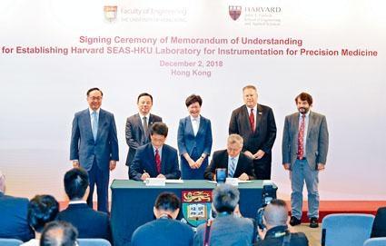 ■行政長官林鄭月娥(中),昨出席港大及哈佛大學簽署合作備忘錄儀式。