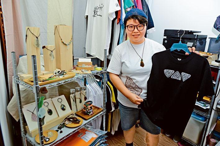 三十出頭的許瑩芝(阿包),以海玻璃製作飾物,同時兼賣自家設計T恤。