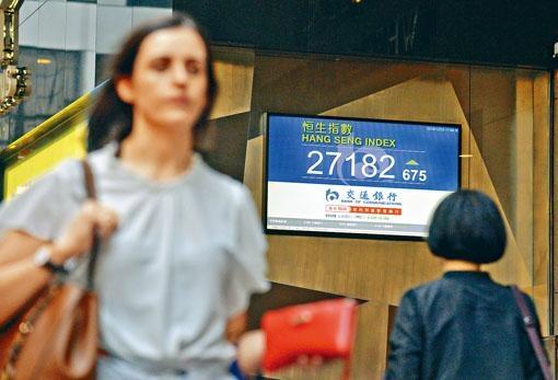 中美貿易戰暫時停火,刺激恒指刷新兩個月高位,收市報二七一八二點,飆六百七十五點。