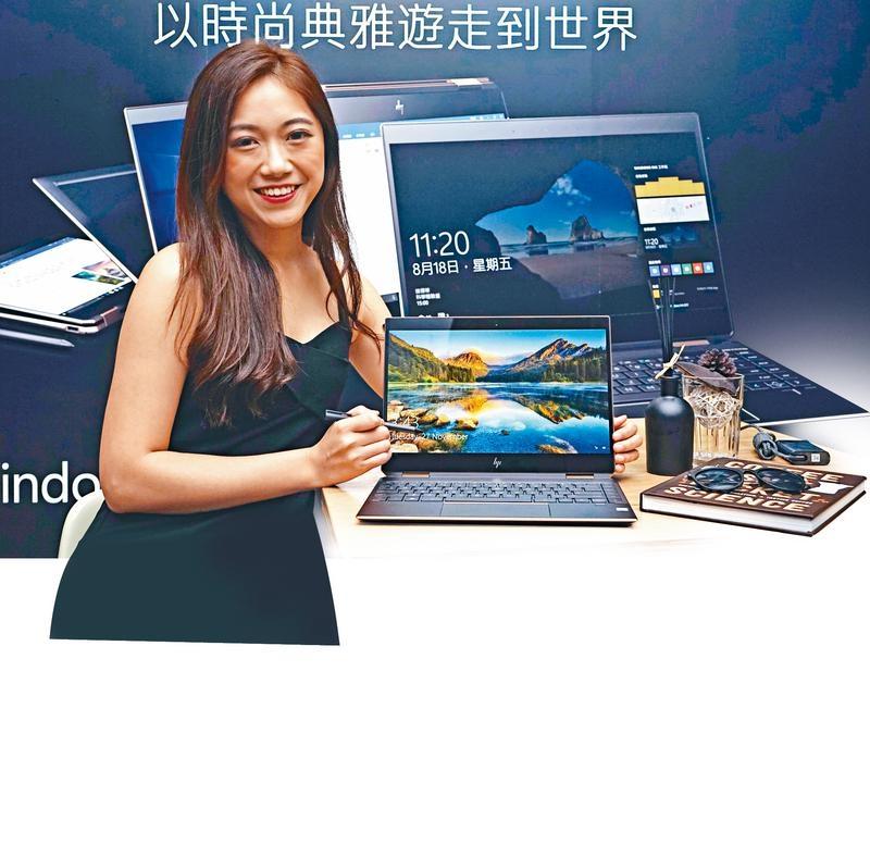 多用途筆電 Spectre x360高效型格