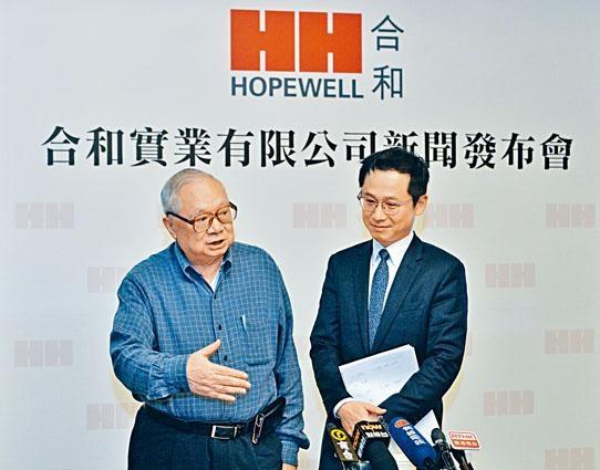 胡應湘與子胡文新在合和私有化計畫上傳有分歧。