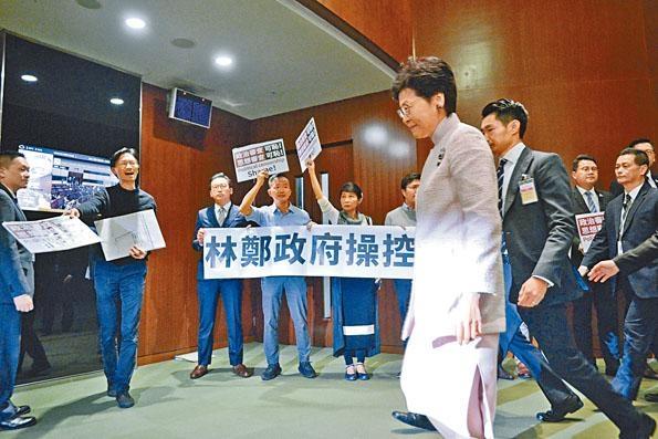 林鄭月娥表示,對質詢時間未能順利舉行感到可惜和遺憾。