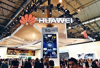 華為投入巨資開發5G技術。