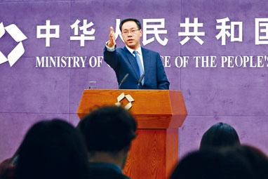 中國商務部首次透露中美九十天談判的路圖,稱談判從農產品、汽車等領域開始,再到知識產權保護。
