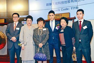 創夢天地上市,首席營銷官何猷君(左四),其母親梁安琪與家人均有出席上市儀式。