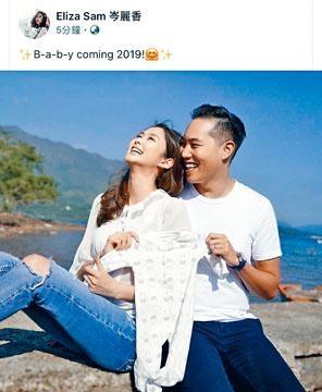香香昨在社交網站承認已懷孕的好消息。