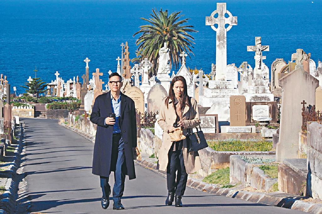 ■家輝和嘉欣在澳洲有連場對手戲。