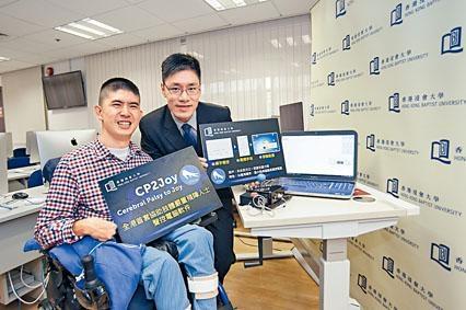 張世豪在導師蔡冠球的指導下,開發全港首套協助肢體殘障人士的聲控軟件。