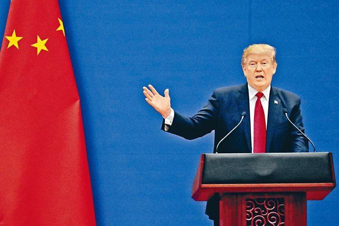 ■美国总统特朗普指中国重购大豆及暂停加美汽车关税,是良好一大步。