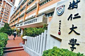 仁大學生會因「缺莊」而將被校方月底收回會址及民主牆,引起學生會不滿。