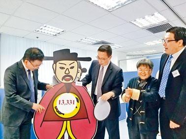 教育局局長楊潤雄為首屆「中國歷史年度人物選舉」揭曉結果,北宋政治家王安石獲學生票選為年度人物。