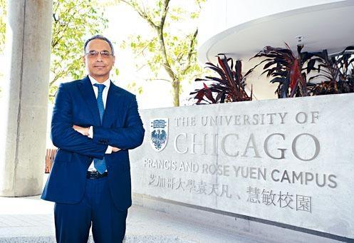 芝大布思商學院院長Madhav Rajan表示,商學院遷至香港辦EMBA後,生源更趨國際化。