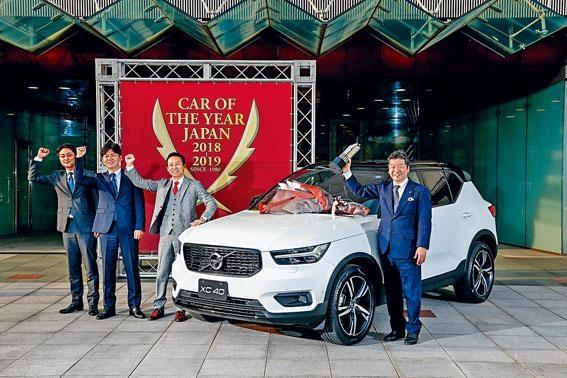 富豪今年憑XC40再次揚威日本風雲車選舉。