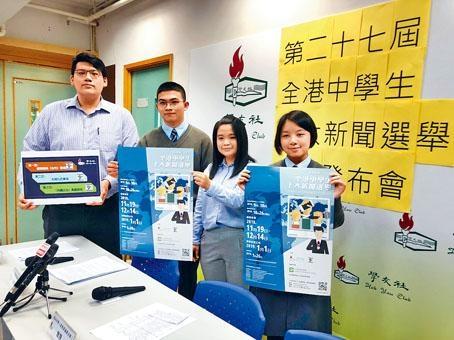 風采中學中四生吳穎芝認為超強颱風「山竹」對日常生活影響深遠,值得放入十大新聞之列。