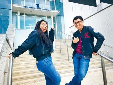 菲律賓裔新生洛思茵和Joshua Cortes,榮獲今學年浸大少數族裔傑出學生入學獎學金。