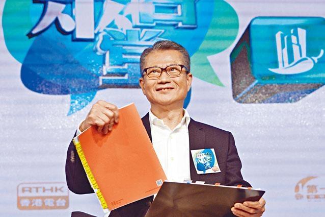 ■財政司司長陳茂波正尋找合適的時機,考慮放寬按揭成數。