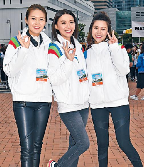 ■陳庭欣和陳煒經常參加百萬行,江嘉敏則是首次參與。