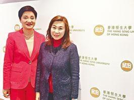 香港恒生大學協理副校長曹虹教授及福壽園國際集團首席品牌官伊華表示,希望年輕人通過新媒體創意比賽,反思生命意義。