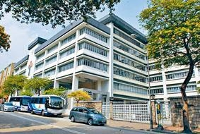 喇沙書院是九龍城區全開英文班學額最多的中學。迦