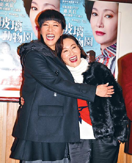 ■惠英紅、滕麗名拍完舞台劇成為密友。