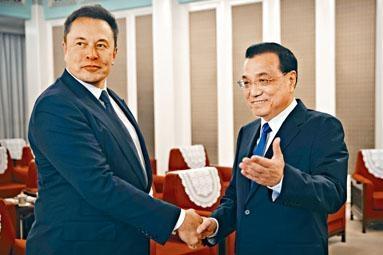 總理李克強昨天接見特斯拉創辦人馬斯克。
