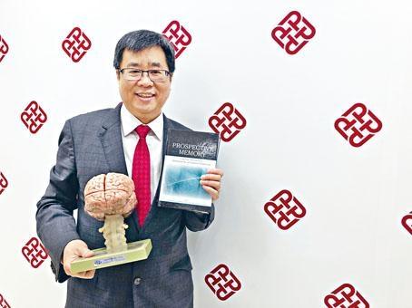 理大醫療及社會科學院新任院長岑浩强是腦神經心理學的專家。