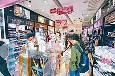 莎莎上兩月港澳零售錄得負增長。