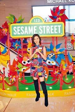 麥明詩為新春活動擔任揭幕嘉賓。