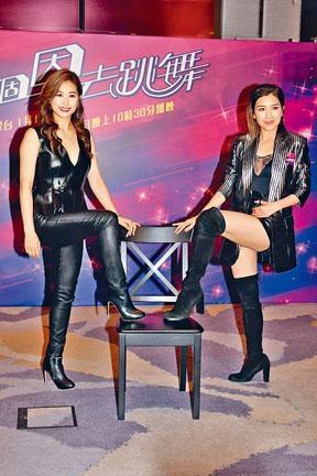 黃智雯請來好姊妹趙希洛,出席真人騷記者會。