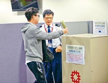 ■不少市民把握昨日最後機會,入紙申請綠置居。