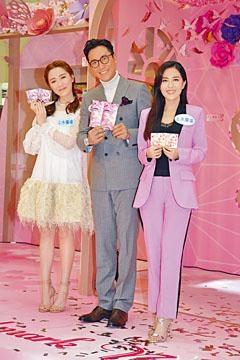■馬德鐘、唐詩詠(右)及湯洛雯(左)昨日齊出席活動。