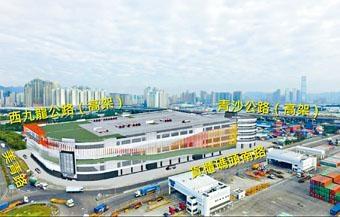 ■政府計畫在葵青九號貨櫃碼頭附近,興建青衣貨櫃儲存及貨物處理多層綜合大樓。