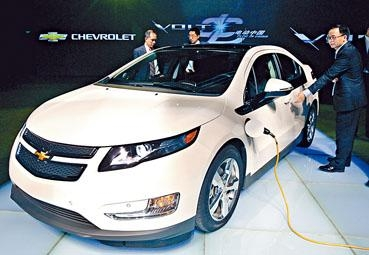 ■通用看好中國汽車市場前景,圖為旗下的一款電動車。