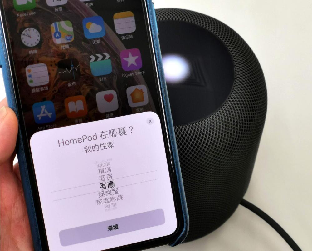 HomePod插上電源後,打開iPhone即可進行相關設定,安裝步驟簡單。