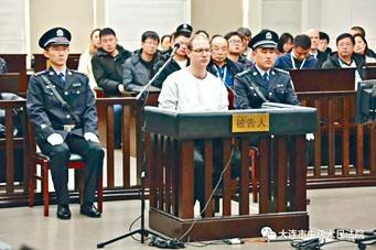 加拿大人謝倫伯格因販毒罪在中國被判死刑。