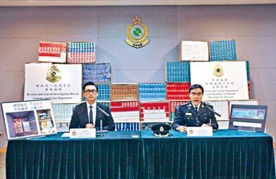 海關展示在文錦渡一貨車上搜出的三百萬元私煙。
