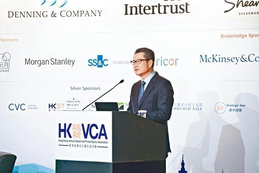 陳茂波指出,香港為亞洲第二大私募基金市場。