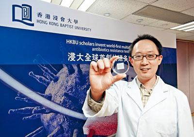 任康寧表示,以水凝膠製造的晶片進行快速藥敏測試,新方法可減低抗藥性的產生。