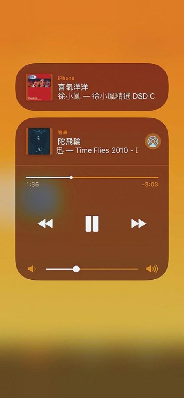 聲控以外,亦可在iPhone操作HomePod播放。