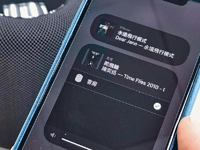其他串流平台的歌曲,可藉AirPlay 2傳送至HomePod。