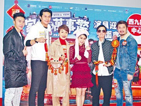 張達明、江美儀及一眾演員現身宣傳新戲《家和萬事驚》。