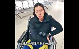麥明詩廣西踩單車受傷入院