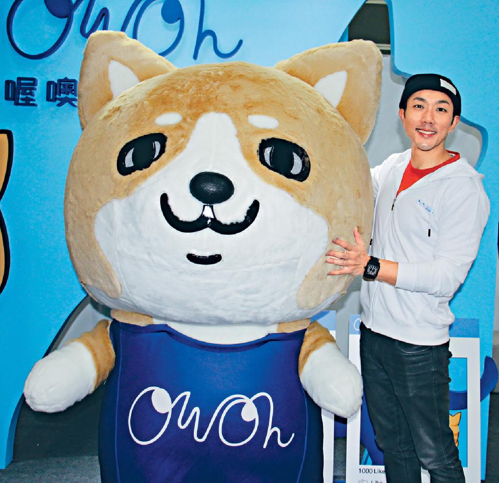 ■劉浩龍日前化身寵物專家,踩落寵物展為一個寵物交友app做主持。