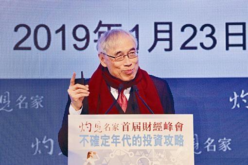 劉遵義出席本港舉行的灼見名家首屆財經峰會。