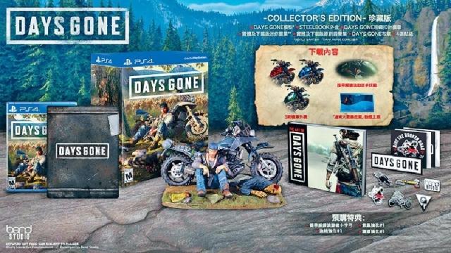 ■《Days Gone》珍藏版 售價$1,088