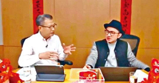 ■陳茂波昨日在facebook專頁直播,就預算案收集意見,由藝人王祖藍擔任主持。