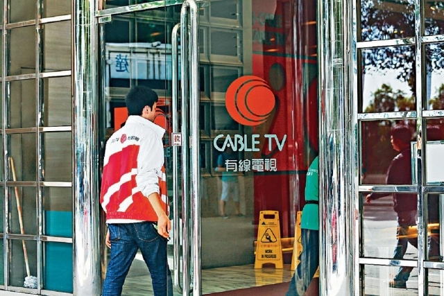 ■有線寬頻再次公佈新集資計劃,建議「四供三」籌最多4.655億元。資料圖片