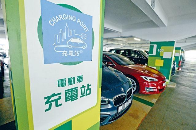 當局放寬電動車「一換一」計畫,換車車主擁有舊私家車期限亦減至連續十八個月。