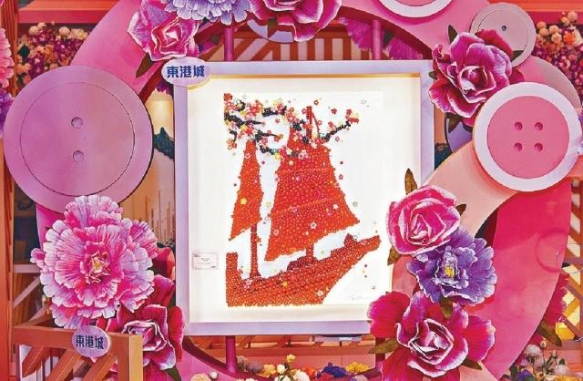 ■專為展覽創作的全新畫作《一帆風順》。